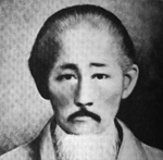 Kanryo Higaonna - click on the photo for a biography